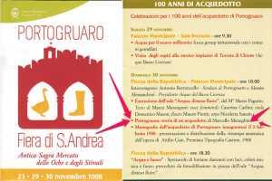 Le opere descritte nella nota sono state presentate in pubblico in occasione della festa dei 100 anni dell'Acquedotto di Portogruaro